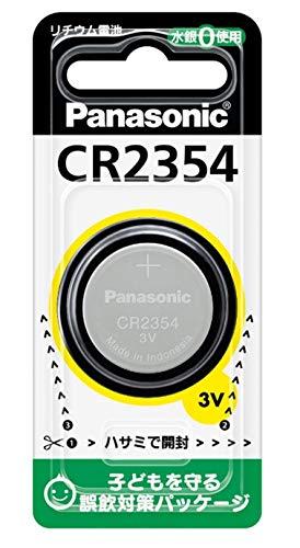 リチウムコイン電池 CR2354P