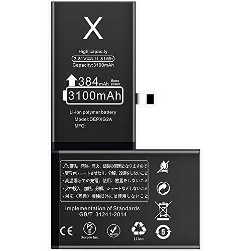 Deepro iPhone X バッテリー 交換 - 2716mAh 3.82V PSE認証済 ビックパフォーマンス 高速充電に対応 固定用...