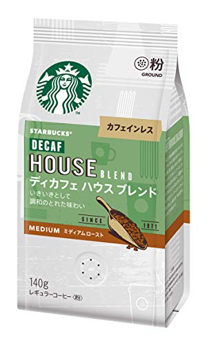(粉)スターバックス「Starbucks(R)」 ディカフェブレンド 中細挽きタイプ(140g)