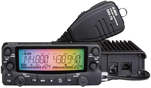 ALINCO アルインコ DR-735D (20W) ツインバンド144/430MHz FM モービルトランシーバー