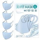 【Amazon限定ブランド】 マスク ひんやり 4枚組 男女兼用 フィット感 耳が痛くなりにくい 呼吸しやすい 伸縮性 立体構造 丸洗い 繰り返し使える レギュラー Mサイズ ブルー Home Cocci