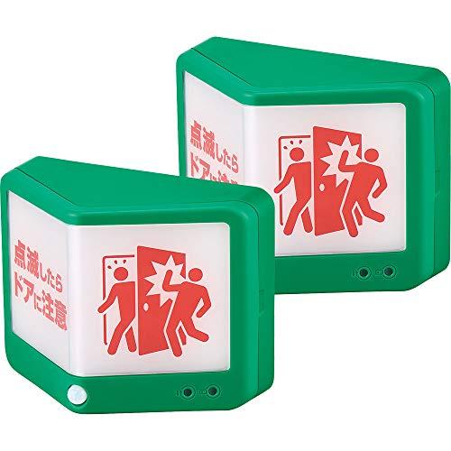 キングジム 扉につけるお知らせライト 無線タイプ 緑 TAL20ミト