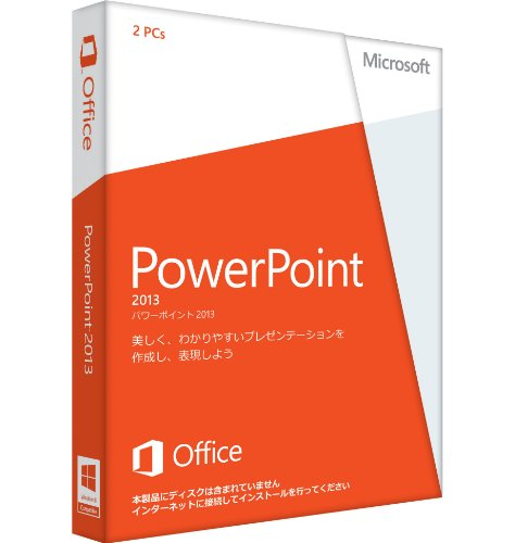 【旧商品/2016年メーカー出荷終了】Microsoft Office PowerPoint 2013 通常版 [プロダクトキーのみ] [パッ...