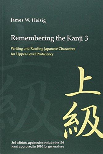 Remembering kanji v3 (3rd)