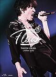 【メーカー特典あり】TAKUYA KIMURA Live Tour 2020 Go with the Flow [初回限定盤] [Blu-ray] (メーカー特典 : クリアファイルA 付)