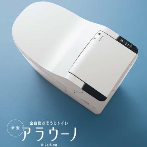 パナソニック トイレ 【XCH1302RWS】 新型アラウーノ 全自動おそうじトイレ