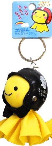 幸せの黄色いてるぼう てるメット ブラック