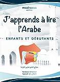 J'apprends à Lire l'Arabe: Livre Arabe pour Apprendre les Lettres de l'Alphabet, les...