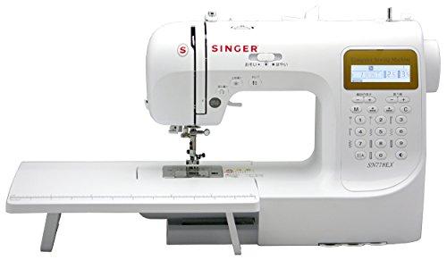 シンガー(SINGER) コンピュータミシン 文字縫い機能付(ひらがな・数字・アルファベット・漢字) ハードケー...