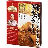 銀座レストラン ナイルさんのチキンカレ-200g