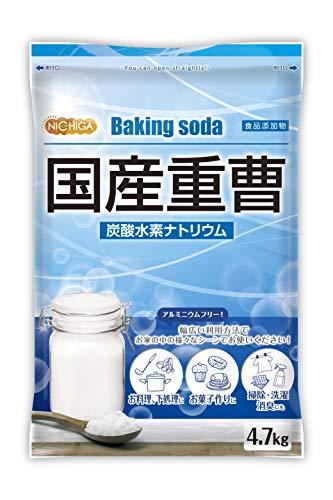 国産重曹 5kg【食品添加物】掃除・洗濯・お料理・エコ洗剤