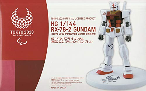 HG 1/144 RX-78-2 ガンダム レッドVer. 東京2020パラリンピックエンブレム 機動戦士ガンダム