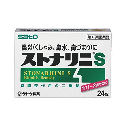 【第2類医薬品】ストナリニS 24錠
