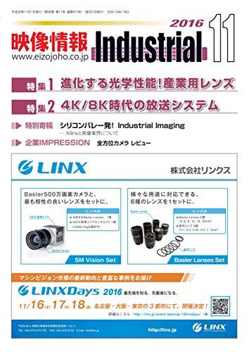 映像情報インダストリアル 2016ー11「特集1:進化する光学性能! 産業用レンズ」「特集2:4K/8K時代の放送システム」