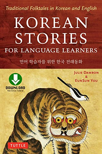 Korean stories for language learners: traditional folktales in korean and english (mp3 downloadable audio included) (english edition)