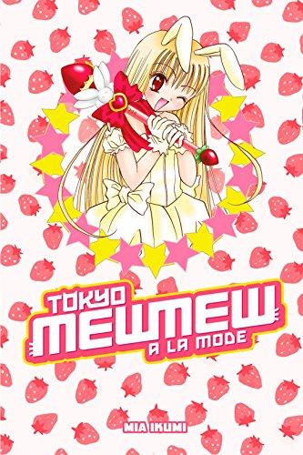 Tokyo Mew Mew a la Mode Omnibus (Tokyo Mew Mew Omnibus) (English Edition)