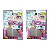 DAISO JAPAN Natural Double Eyelid Nudy Tape Slim | 86 pcs | Bandage type (Set of 2)