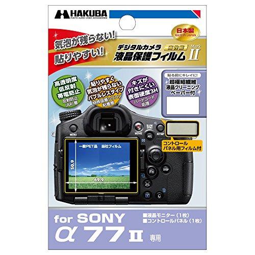 HAKUBA 液晶 保護 フィルム MarkIISONY α77 II専用 気泡レス 低反射 高硬度 DGF-SA772