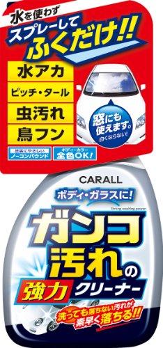 オカモト産業(CARALL) ボディークリーナー ガンコ汚れの強力クリーナー 2068