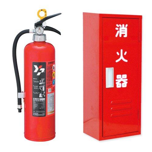 ヤマトABC粉末蓄圧式消火器10型 YA-10Xlll(YA-10X後継品)+格納箱 セット品(「ひのようじん」お札シール付)