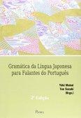 Ngữ pháp tiếng Nhật cho người nói tiếng Bồ Đào Nha
