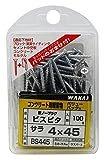 WAKAI ビスピタ サラ頭 4X45mm ねじ部41mm 約100本入