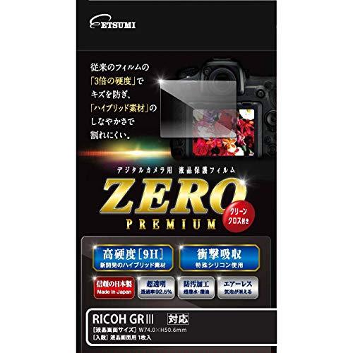 エツミ 液晶保護フィルム ガラス硬度の割れないシートZERO PREMIUM RICOH GRIII対応 VE-7555