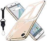 AQUOS sense3 ケース/sense3 Lite ケース クリア SH-02M SHV45 SH-M12 Android One S7 カバー ……