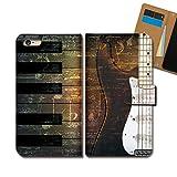 iPhone 12 Pro iPhone12Pro ケース 手帳型 MUSIC 手帳ケース スマホケース カバー 音楽 音符 ……