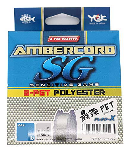 よつあみ(YGK) エステルライン チェルム アンバーコード S-PET ポリエステル 150m 0.3号 1.8lb ナチュラル