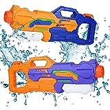 infinitoo Wasserpistole 2 Stück 1500ml 4 Modus Düsen Spritzpistole Water Gun, 8-12 Meter Reichweite Blaster Spielzeug für Kinder, Erwachsene Party Garten Strand Pool etc.