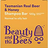 Eco Friendly Real Beer & Honey Solid Shampoo Bar for Oily - Normal to Oily Hair   Adds Body & Shine   100% Natural & Organic Ingredients Sulfate Free