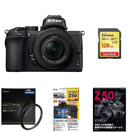 Nikon ミラーレス一眼カメラ Z50 レンズキット Z50LK16-50 ブラック + アクセサリー3種(SDカード、液晶保護フィルム、レンズフィルター) + マニュアル本1冊セット