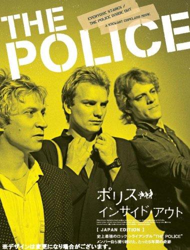 ポリス インサイド・アウト (JAPAN EDITION)  DVD