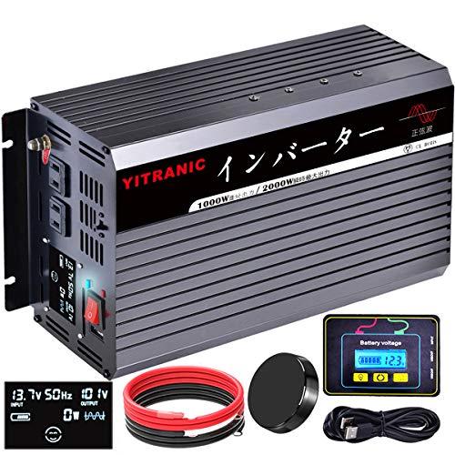YITRANIC 正弦波インバーター 12V 1000W 純正弦波 インバーター DC12V (直流) AC100V (交流) 変換 瞬間最大...