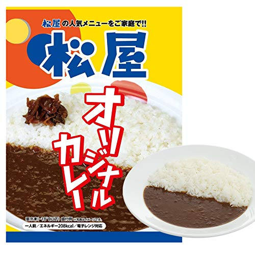 松屋 オリジナルカレーの具(10パック入) 【冷凍】