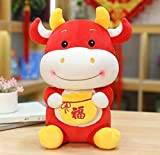 NC87 Plush Toy New Year Cute Chinese Costume Mascot Cow Plush Chinese Costume Lucky Bag Cow Plush Toy Chinese New Year Party Decoration Gift 22cm Red