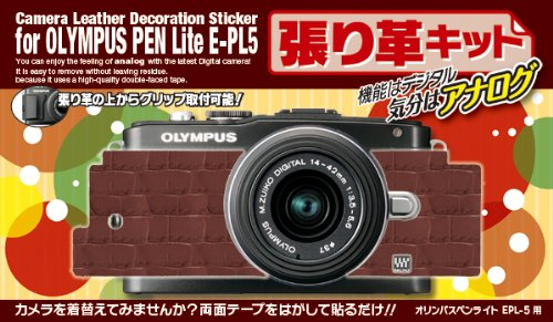Japan Hobby Tool OLYMPUS ペン E-PL5 & E-PL6 張り革キット クロコダイル ブラウン 8030 EPL5-8030