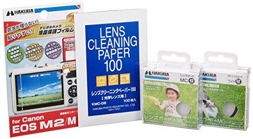 【Amazon.co.jp限定】HAKUBA レンズ保護フィルター+液晶保護フィルムセット Canon EOS M ダブルレンズキット専用 AMDGS-CAEM