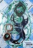 ATHENA(アテナ) コンプリートガスケットセット YAMAHA TZR250 87-90 TDR250 R1-Z P400485850258
