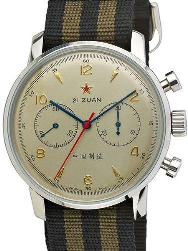 reloj clásico Seagull 1963