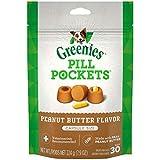 GREENIES PILL POCKETS Soft Dog Treats, Peanut Butter, Capsule, 7.9 oz.