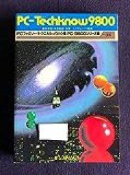 PC-Techknow9800、PCファミリー・テクニカル・ノウハウ集, PC-9800シリーズ編