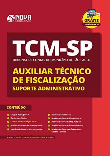 Apostilla Tcm Sp Apoyo administrativo de inspección auxiliar