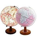 Exerz ExMS-10221SWP17 Globe Rose De 25cm avec La...
