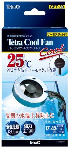 テトラ (Tetra) 25℃クールファン CFT-30