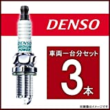 DENSO イリジウムパワー スパークプラグ アトレーワゴン S320G/S330G H17/5~H19/9 EF-DET(DOHC) ターボ付 品番IK20(3本)