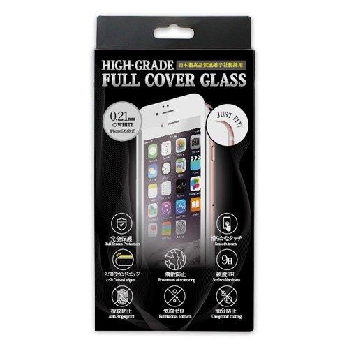 ZEAL【国内総代理店ZEAL JAPAN独占販売】iPhone6/6S ZLGS-021-I6-BLC 液晶保護ガラスフィルム ブルーライ...