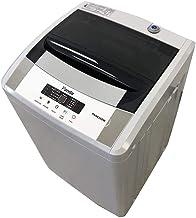 Panda PAN6360W Compact Portable Washing Machine, 12lbs Capacity, 8 Wash Programs, 1.54..