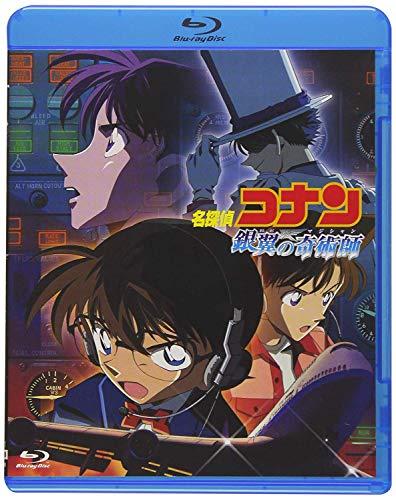 劇場版名探偵コナン 銀翼の奇術師 (Blu-ray)